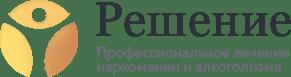 Клиника лечения наркозависимости «Решение» Черкесск